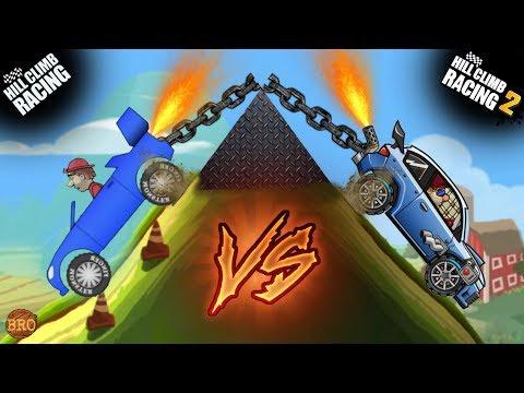 RALLY CAR (HCR) VS RALLY CAR (HCR 2)