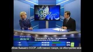 Слово прокурору (Выпуск 9) 29.10.2014г.