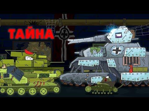 Мультфильм про танк