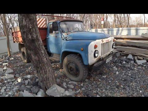 Газ-53 гибридная версия, НАЧАЛО