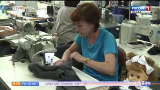 Пензенская школьная форма поставляется в десятки регионов России