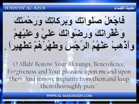 ahl-al-kisa