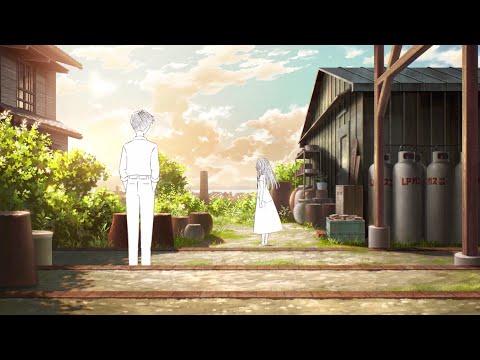 ヨルシカ - 夜行 (OFFICIAL VIDEO)