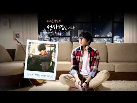 2012.10.4 Sung Si Kyung's Music City with Park Hyo Shin