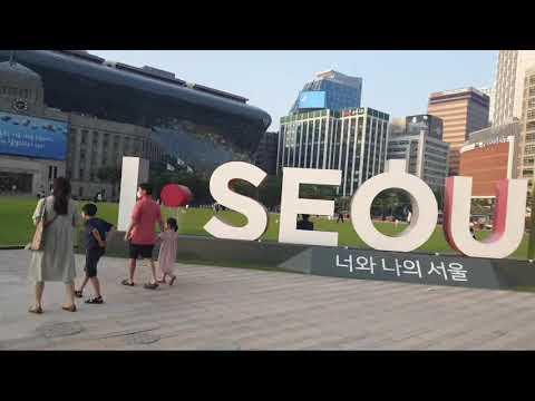 ALUN ALUN SEOUL KOREA || tkikorea
