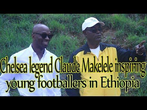 ETHIOPIA -Chelsea legend Claude Makelele inspiring young footballers in Ethiopia