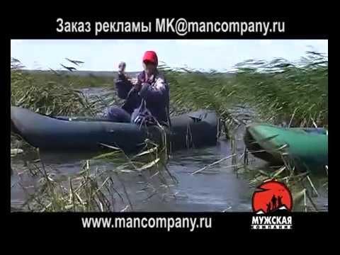 Ловля карпа на озере - YouTube