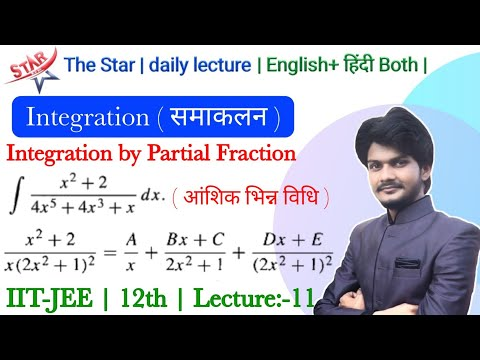 Integration By Partial Fraction | Integration Of Rational Function | आंशिक भिन्न का निर्माण | IITjee