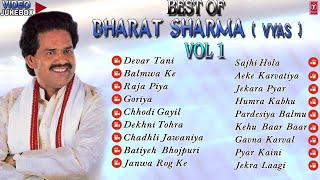 Official : Bharat Sharma Vyas - Bhojpuri Samrat [ Video Jukebox ] Vol.1