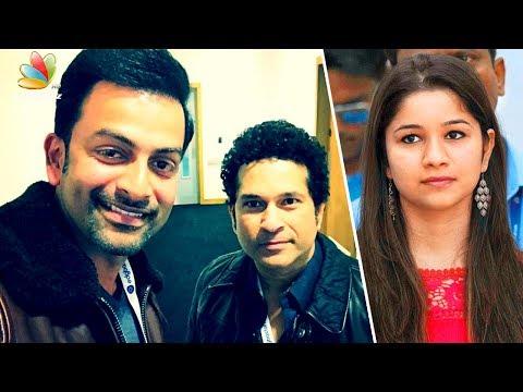 ദൈവത്തെ നേരിൽ കണ്ട പൃഥ്വി | Prithviraj meets ''God'' Sachin Tendulkar | Latest Malayalam Cinema News