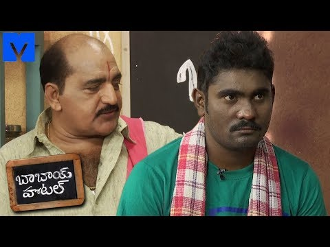Babai Hotel 4th January 2019 Promo - Cooking Show - Raja Babu,Jabardasth Jithender