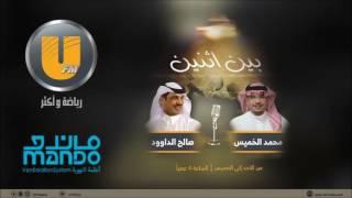 فيديو | رئيس #الرائد السعودي يكشف عن معاناة فريقه