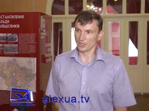 Телеканал ALEX UA - Новости: 100 років Олександрівської губернії