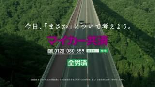CMサイト。 向井理. 【芸能情報はインターネットTVガイドで!】 雪印メ...