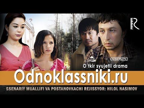 Odnoklassniki.ru (o'zbek film) | Одноклассники.ру (узбекфильм) SUB ENG 2013
