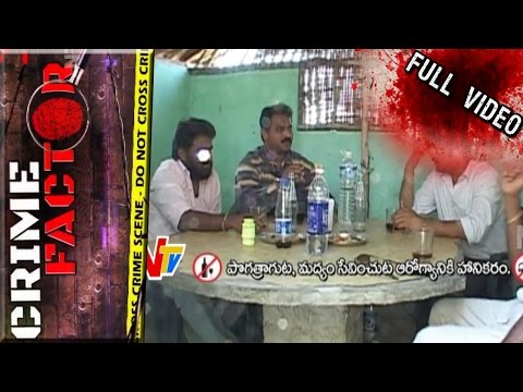 Mysterious Death Case of Two Real Estate Friends   Crime Factor   NTV