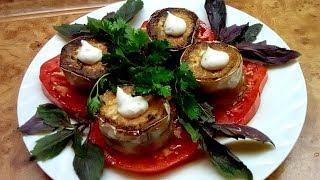 Вкусные блюда из баклажан   Закуска из баклажан  БОМБОЧКИ