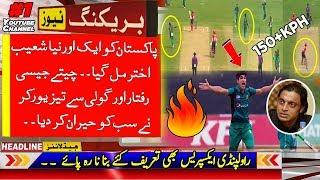 Naseem Shah Bullet Speed Future Pakistani Star | CWC ANALYSIS -