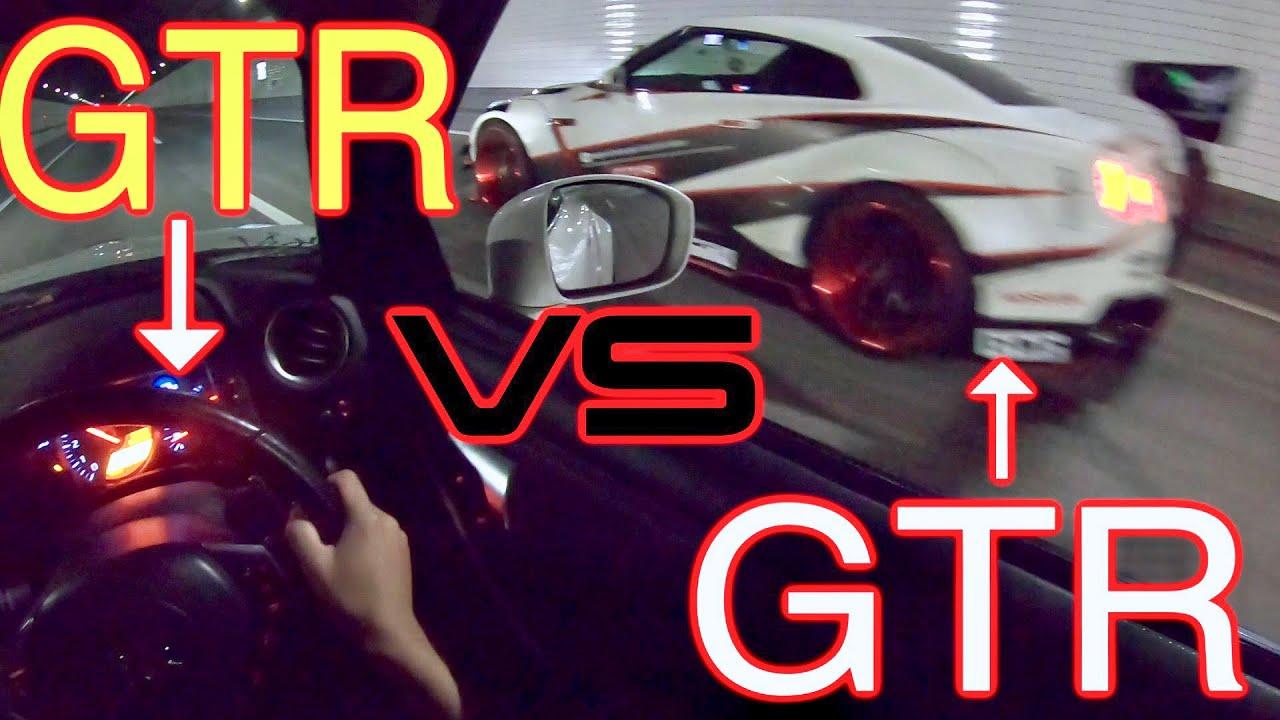 ヤバすぎだろ?親父のGTRと息子のGTR2台で走りまくる動画がこちら👾