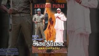 Amaidhi Padai