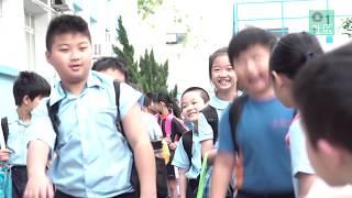視藝課:小學生說觀塘故事│01社區