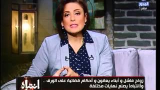 منى عراقي: «قصة طلاقي هيدرسوها في معهد السينما» (فيديو)