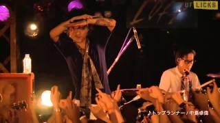 UFLICKS#45 トップランナー/BOOM BOOM BOOM -中島卓偉-