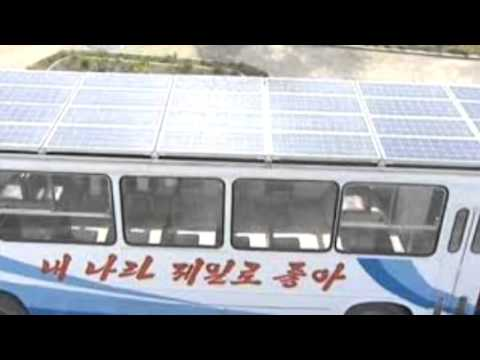 KOREANS USE SOLAR BUS