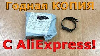 Посылки из Китая! Годная копия на Mi Band 2 с AliExpress! Смарт Браслет М2! Распаковка,Обзор,Тест!