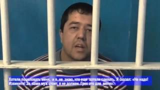 Стриптизер из Узбекистана подозревается в разбойном нападении
