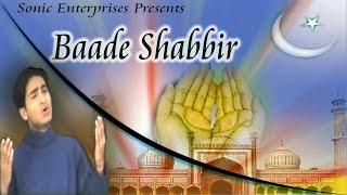 Baade Shabbir    Noha    Sonic Enterprise    New 2016