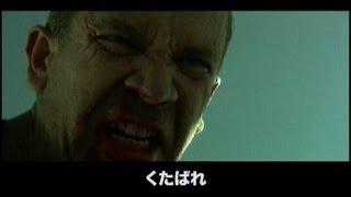 ハイヤード・ガン