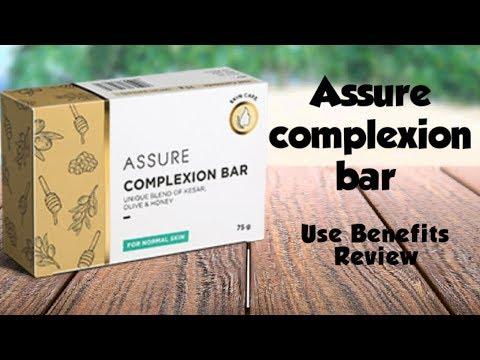 Assure complexion bar review || vestige soap ||assure complexion bar soap benefits