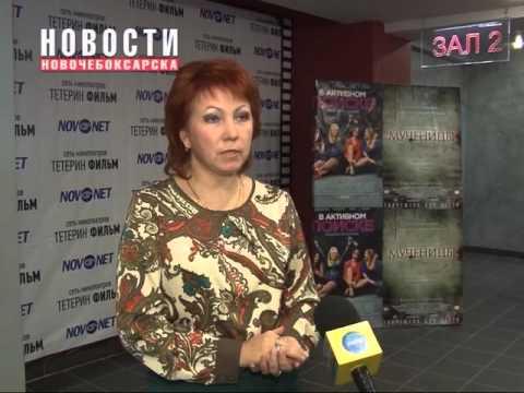 """""""Тетерин фильм"""""""