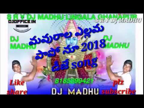 Mavurala yellamma papu new DJ 2018 song - folk DJ song DJ MADHU LINGALA GHANAPUR  cell 8185899421