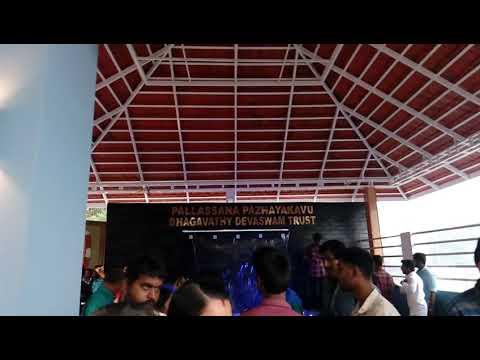 Meenkulathi Bhagavathi Amman Temple, Pallassana, Palakkad, Kerala