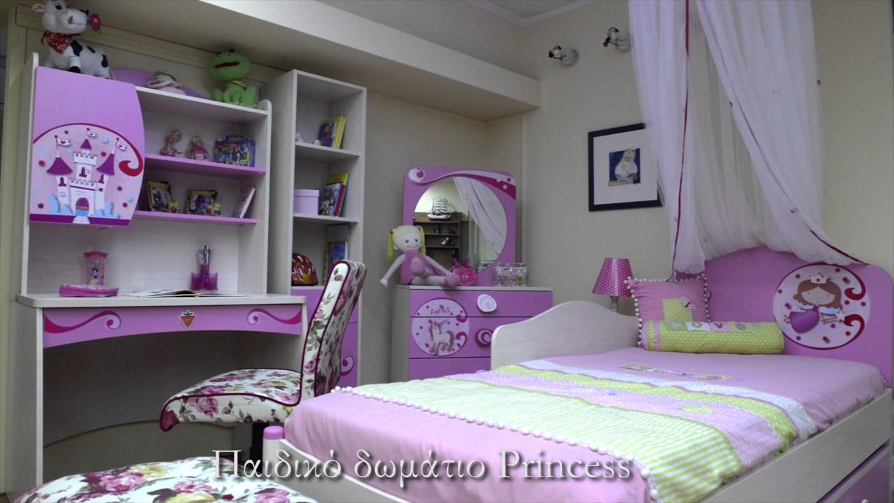 4ce46fb6ed9 Παιδικό δωμάτιο για κορίτσια PRINCESS | www.cilek.gr - YouTube