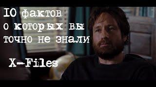 Факты о съемках фильма Секретные Материалы: Хочу верить | X-Files