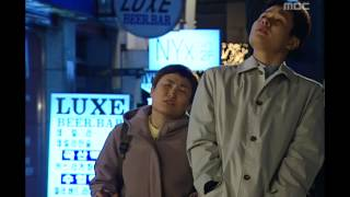 New Nonstop, 171회, EP171, #03