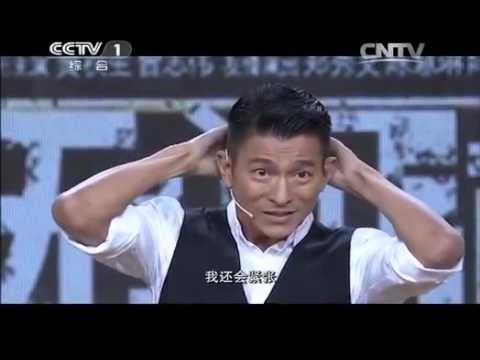 劉德華 ~ 談梁朝偉