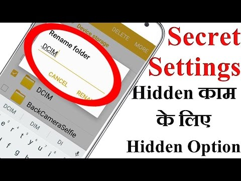 Android Secret Hidden Settings - Hide Files & Folders