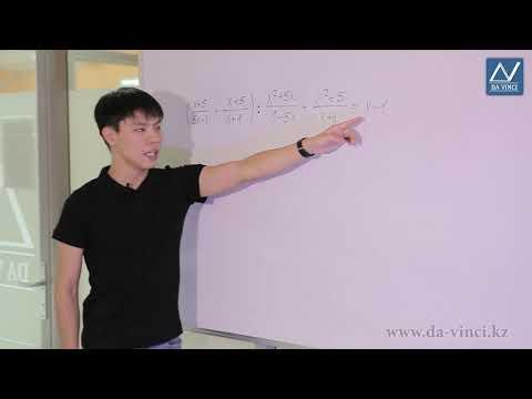 Видеоурок упрощение выражений 8 класс