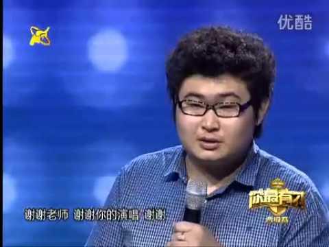 Wu Ming - Dang Wo Xiang Ni De Shi Hou