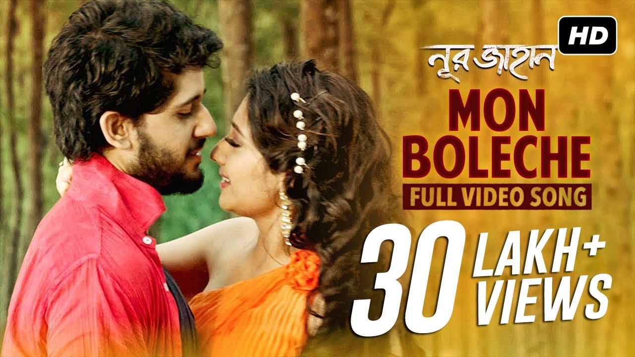 Download Mon Boleche | Noor Jahaan | Video Song | Adrit | Puja | Imran | Kona | Savvy | Raj Chakraborty | SVF