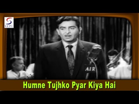 Humne Tujhko Pyar Kiya Hai (Male) | Mukesh | Dulha Dulhan @ Raj Kapoor, Sadhana