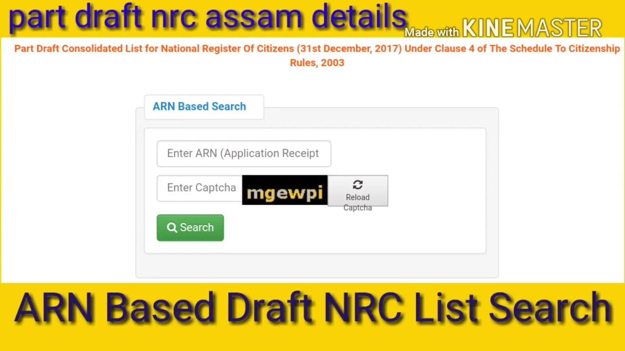 Your nrc silchar cachar assam arn based search youtube your nrc silchar cachar assam arn based search altavistaventures Choice Image