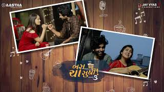 Bas Cha Sudhi - Season 3 Out Now
