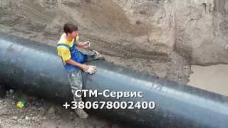 СТМ Сервис,Горизонтально направленное бурение(, 2014-06-25T07:03:21.000Z)