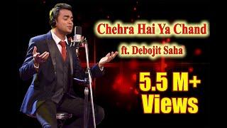 Chehra Hai Ya Chand Khila Hai | Debojit Saha | Rishi Kapoor | Kishore Kumar | R D Burman | Saagar