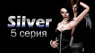 The sims 3 сериал - Silver/Сильвер. 5 серия. [16+] с озвучкой